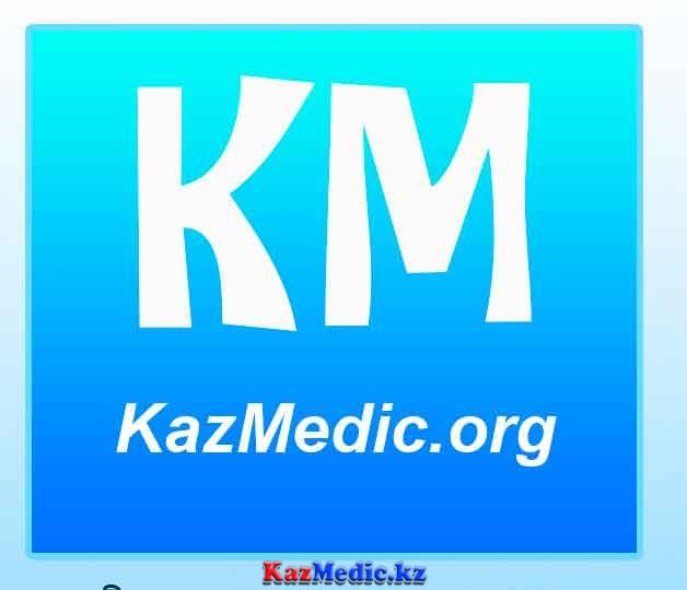 kazmedic.org сайты