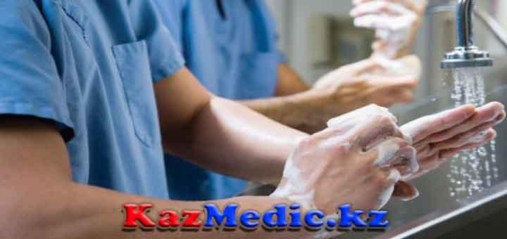 медициналық қол жуу
