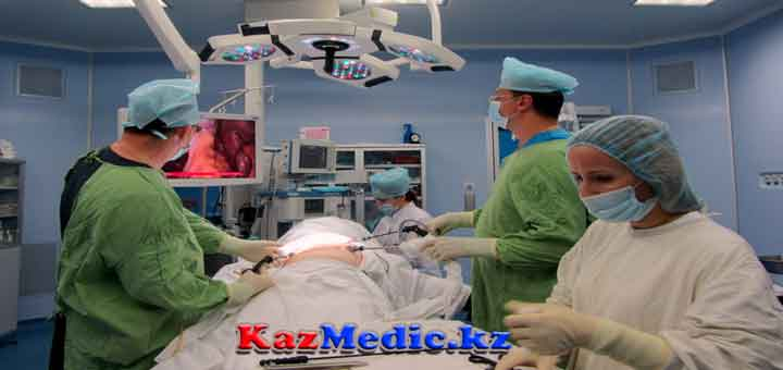 эндовидеохирургия қазақша