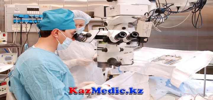 микрохирургия қазақша