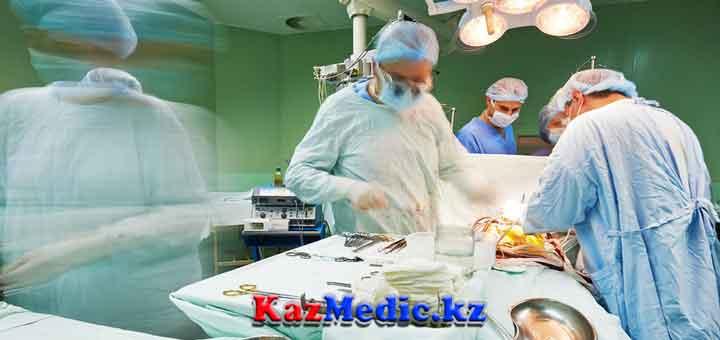 трансплантология қазақша