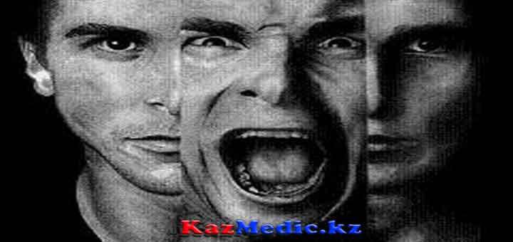 шизофрения қазақша