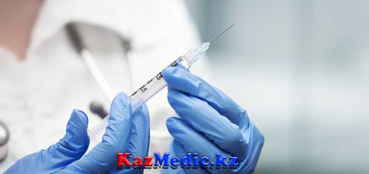Вакцина қазақша