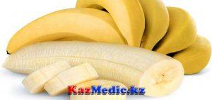 Бананның адам ағзасы үшін 22 пайдасы