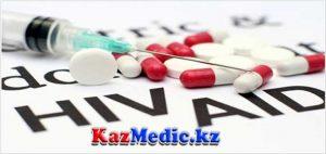 АИТВ-инфекциясының жұғу механизмі, берілу жолы, профилактикасы