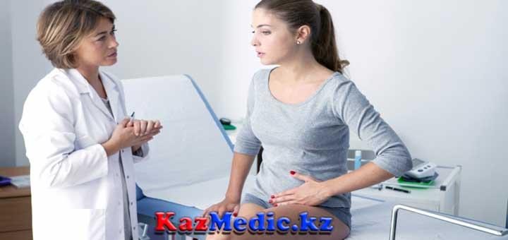 Гинекологиялық науқасты зерттеу