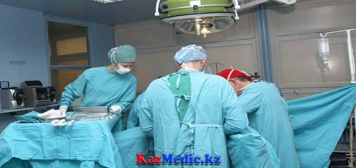 хирургиялық операция