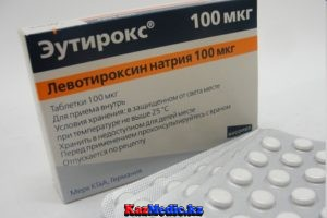 Эутирокс дәрісі