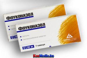 Флуконазол препараты