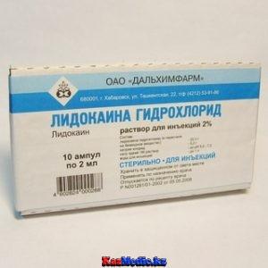 Лидокаин препараты