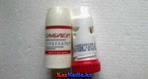 Симбикорт препараты дәрісі
