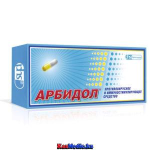 Арбидол дәрілік препараты