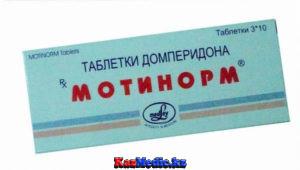 Мотинорм препараты