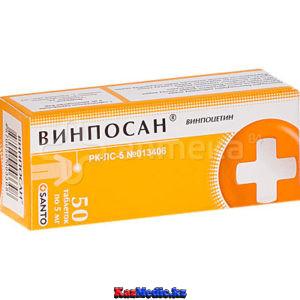 Винпосан препараты