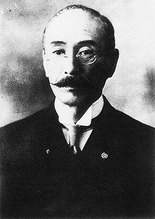 Жапон дәрігері Такаясу