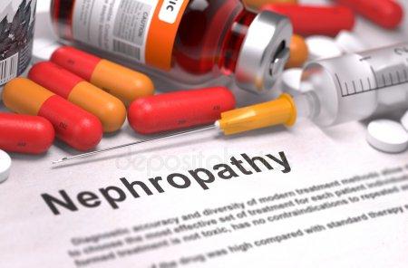 Мембраналық нефропатияның  патогенезі